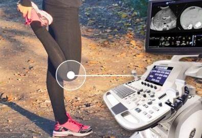 Ехографски преглед на коленни или раменни стави и бонуси! - Снимка