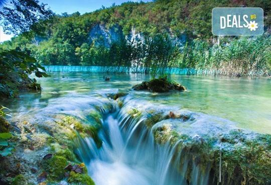 Екскурзия до Плитвичките езера и Постойна яма през април или май! 3 нощувки със закуски в Загреб, транспорт и посещение на Любляна - Снимка 1