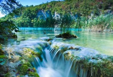 Екскурзия до Плитвичките езера и Постойна яма през април или май! 3 нощувки със закуски в Загреб, транспорт и посещение на Любляна - Снимка