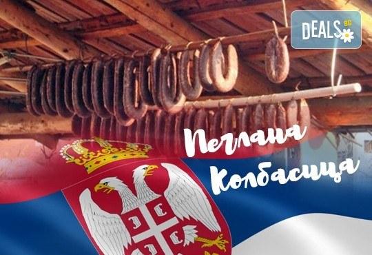 Екскурзия до Пирот за Фестивала Пеглана Колбасица - за един ден, с Дениз Травел! Транспорт, екскурзовод и програма - Снимка 1