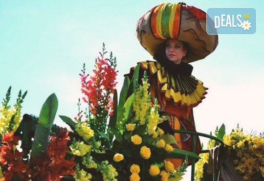 На Карнавал през февруари в Струмица, Македония! 1 ден, транспорт и водач от Дениз Травел! - Снимка 3