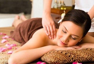 Екзотика и релакс! 60-минутен Хавайски масаж Ломи Ломи на цяло тяло с масла по избор в студио за красота GIRO! - Снимка
