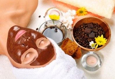 В шоколад до уши! 60-минутен масаж с шоколад на цяло тяло и масаж на лице с натурално какаово масло в студио GIRO