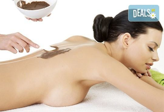В шоколад до уши! 60-минутен масаж с шоколад на цяло тяло и масаж на лице с натурално какаово масло в студио GIRO - Снимка 2