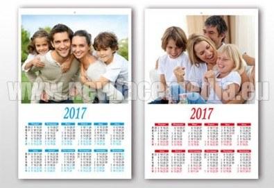 Подарък за Вашите клиенти! Голям фирмен календар 20, 50, 100 или 200 броя за стена с фирмена реклама, формат 33х48.8 см, оферта на New Face Media! - Снимка