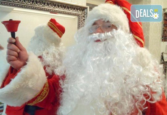 Поканете истинския Дядо Коледа при вас! Посещение на професионален актьор до адрес на клиента в София! - Снимка 1
