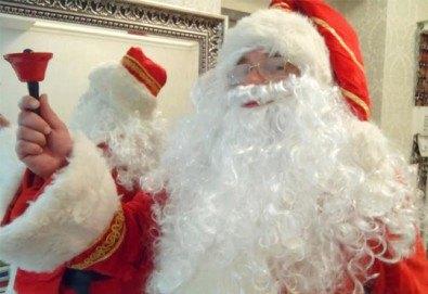 Поканете истинския Дядо Коледа при вас! Посещение на професионален актьор до адрес на клиента в София! - Снимка