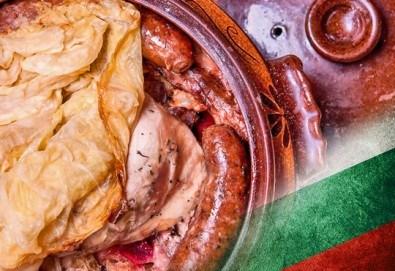 Традиционна капама със свинско месо, пиле два вида суджук и кисело зеле от кулинарна работилница Деличи! - Снимка