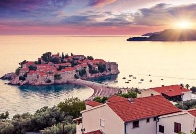 Ранни записвания - екскурзия до Хърватия и Черна Гора! 4 нощувки, 4 закуски и 3 вечери, транспорт, посещение на Дубровник, Будва и Котор! - Снимка
