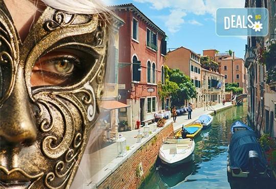Екскурзия за Карнавала във Венеция 2017: 3 нощувки със закуски, транспорт и програма от България Травъл! - Снимка 2