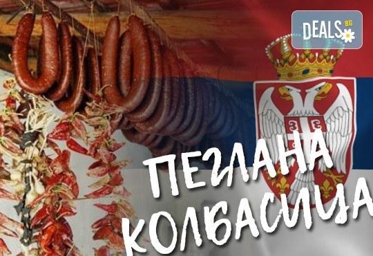 Еднодневна екскурзия през януари за кулинарния фестивал Пеглана кобасица в Пирот, транспорт и екскурзовод от Еко Тур - Снимка 1