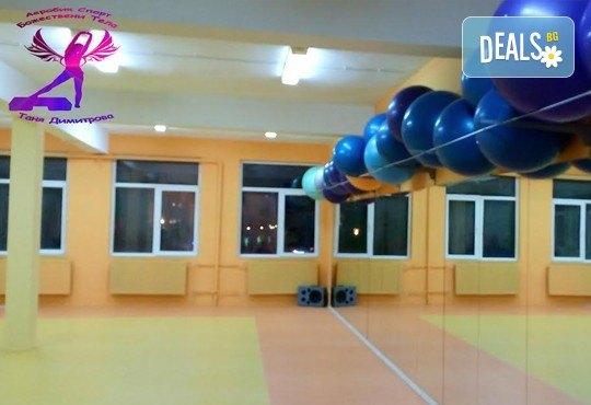 5 или 8 тренировки на спорт по избор от Зумба, Социални танци балет Линда, Пилатес и Йога, в Божествени тела, Аеробик спорт, Варна! - Снимка 5