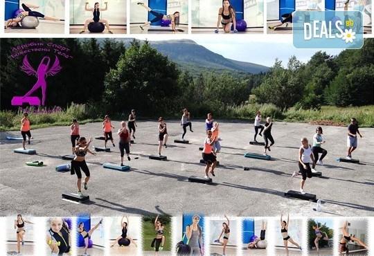 5 или 8 тренировки на спорт по избор от Зумба, Социални танци балет Линда, Пилатес и Йога, в Божествени тела, Аеробик спорт, Варна! - Снимка 6
