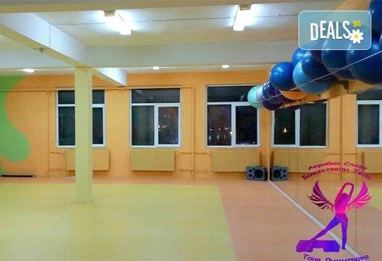 5 или 8 тренировки на спорт по избор от Зумба, Социални танци балет Линда, Пилатес и Йога, в Божествени тела, Аеробик спорт, Варна! - Снимка 7