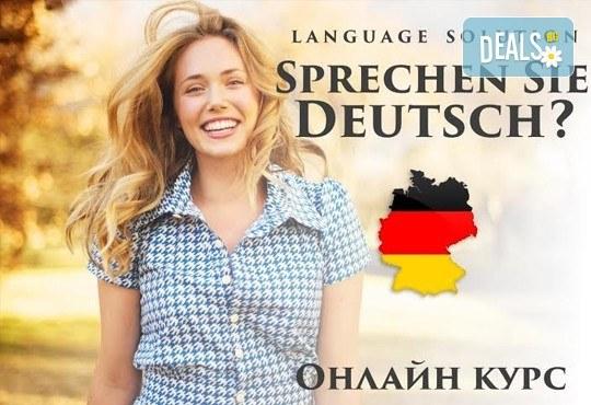 Научи немски език удобно и приятно! Потопи се в онлайн обучението на Language Solution и вземи сертификат, без да излизаш от дома си! - Снимка 2