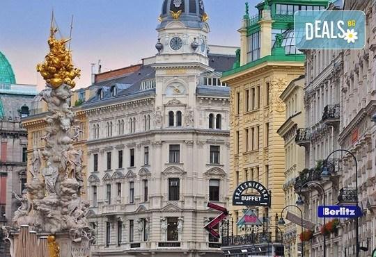 Екскурзия през 2017-та в сърцето на Европа - Прага, Дрезден, Виена и Будапеща! 3 нощувки със закуски, транспорт и програма! - Снимка 5