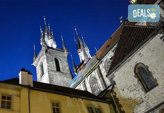 Екскурзия през 2017-та в сърцето на Европа - Прага, Дрезден, Виена и Будапеща! 3 нощувки със закуски, транспорт и програма! - Снимка 12