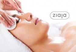 Мануално почистване на лице с медицинската козметика Ziaja и оформяне на вежди в Студио БЕРЛИНГО до Mall of Sofia - Снимка