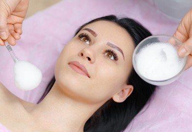 Нежна грижа за проблемна кожа! Антиакне терапия за младежи в салон за красота Ванеси! - Снимка