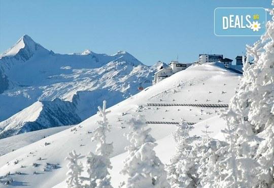 На ски почивка в Синая, в сърцето на Карпатите със Запрянов Травел! 4 нощувки със закуски в хотел Regina 3*, застраховка - Снимка 3