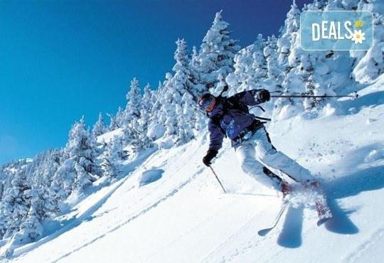 На ски почивка в Синая, в сърцето на Карпатите със Запрянов Травел! 4 нощувки със закуски в хотел Regina 3*, застраховка - Снимка 10