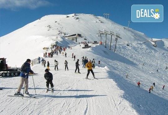 На ски почивка в Синая, в сърцето на Карпатите със Запрянов Травел! 4 нощувки със закуски в хотел Regina 3*, застраховка - Снимка 5