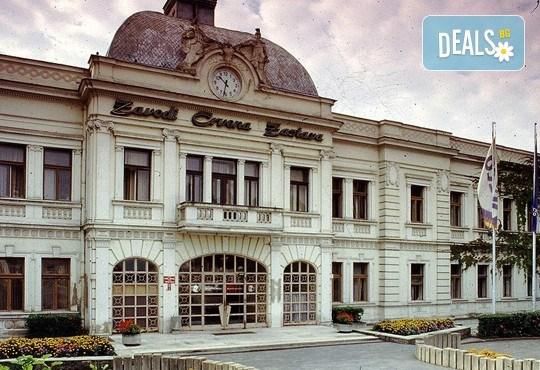 Отпразнувайте Нова година в Крагуевац, Сърбия! 3 нощувки със закуски, 2 обяда, 1 стандартна и 2 гала вечери с жива музика и транспорт от Плевен! - Снимка 3