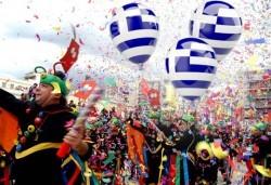 През февруари на фестивал в Ксанти, Гърция: 1 нощувка със закуска