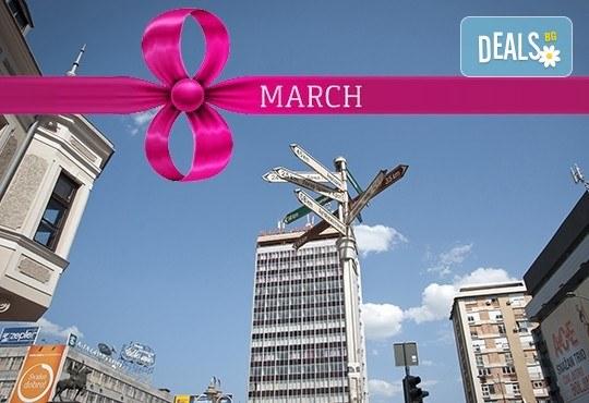 Празнувайте 8-ми март в Ниш, Сърбия! 1 нощувка със закуска, транспорт и екскурзовод от ВИП ТУРС! - Снимка 1