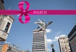 8-ми март в Ниш, Сърбия: 1 нощувка със закуска и транспорт