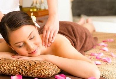 70-минутен релакс с класически или кралски смесен масаж на цяло тяло и бонус рефлексотерапия или релаксиращ масаж на стъпала в RG Style - Снимка