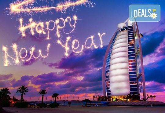 Last minute! Нова година в Дубай на супер цена! Пакетна цена за 8 дни, 7 нощувки със закуски, самолетен билет, трансфери - Снимка 1