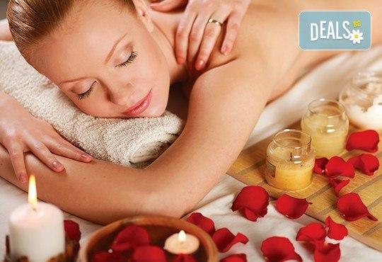 Релаксиращ масаж на цяло тяло с ароматни масла, масаж на лице и деколте и рефлексотерапия в салон Лаура стайл! - Снимка 1