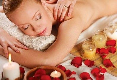 Релаксиращ масаж на цяло тяло с ароматни масла, масаж на лице и деколте и рефлексотерапия в салон Лаура стайл! - Снимка