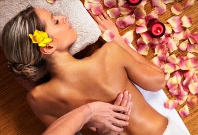 Здраве и красота в едно с класически масаж с етерични масла на цяло тяло със сауна или рефлексотерапия, по избор в салон Лаура стайл! - Снимка