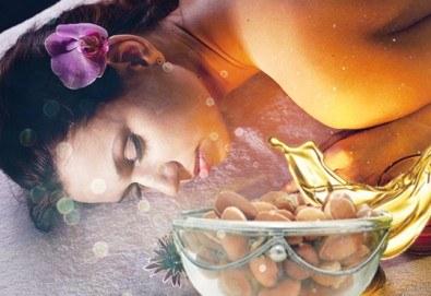 Освободете се от напрежението и се отпуснете с ароматерапевтичен масаж на цяло тяло с арган и злато в Лаура Стайл! - Снимка