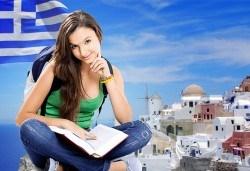 Kурс по гръцки език, ниво А1 или А2, 80 уч. ч., център за гръцки език и култура Аристеа