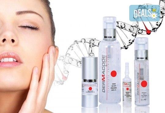Ултразвуково почистване на лице с козметика Dermacode, серум със салицилова киселина срещу комедони и бонус: пилинг с микродермабразио в Ивелина студио! - Снимка 1