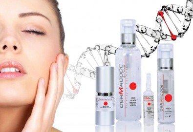 Ултразвуково почистване на лице с козметика Dermacode, серум със салицилова киселина срещу комедони и бонус: пилинг с микродермабразио в Ивелина студио! - Снимка