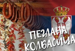 Двудневена екскурзия до Пирот, Сърбия за Фестивала на Пеглана колбасица! 1 нощувка, закуска, вечеря с жива музика и транспорт от агенция Поход! - Снимка