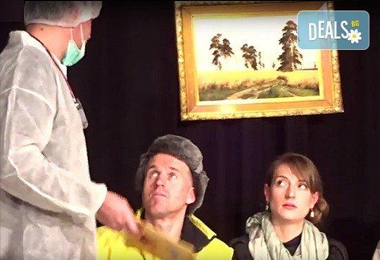 """Гледайте комедията """"Чичо Фьодор"""" по Едуард Успенски, на 24.01. от 19 ч.,Театър Виа Верде, на сцената на Сълза и Смях, камерна зала - Снимка 5"""