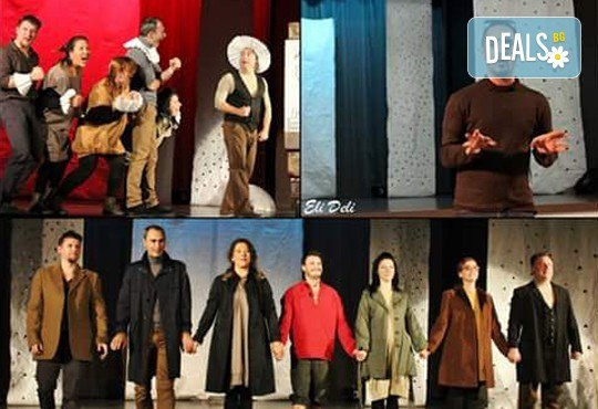 Да бъда или не ? Гледайте смешната изповед на седем актьора, на 17.01. от 19ч, в Театър Сълза и Смях, камерна сцена! Билет за един - Снимка 1