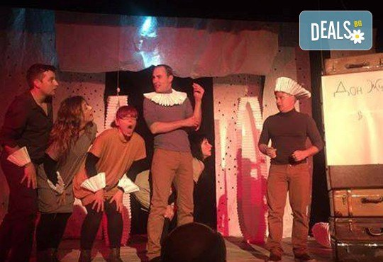 Да бъда или не ? Гледайте смешната изповед на седем актьора, на 17.01. от 19ч, в Театър Сълза и Смях, камерна сцена! Билет за един - Снимка 4
