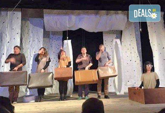 Да бъда или не ? Гледайте смешната изповед на седем актьора, на 17.01. от 19ч, в Театър Сълза и Смях, камерна сцена! Билет за един - Снимка 3