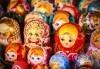 Ранни записвания за екскурзия до Санкт Петербург и Москва, Русия: 6 нощувки, закуски, вечери, самолетен билет и посещение на Петерхоф, гр. Пушкин, Ермитажа и Кремъл! - thumb 10