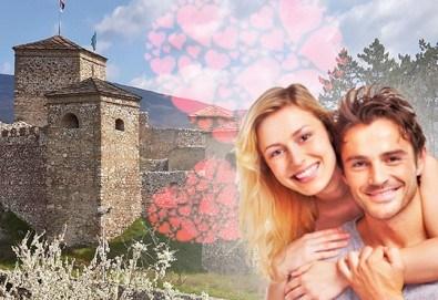 Уикенд пътуване преди Свети Валентин в Пирот! 1 нощувка със закуска и специална вечеря в Хотел Алма 2*, транспорт и програма - Снимка