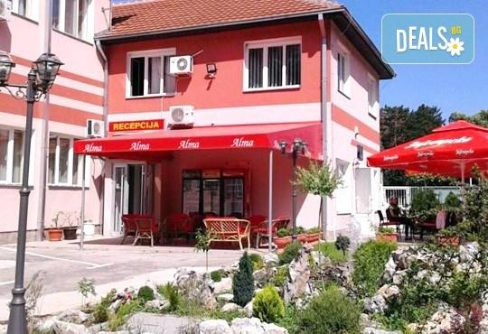 Уикенд пътуване преди Свети Валентин в Пирот! 1 нощувка със закуска и специална вечеря в Хотел Алма 2*, транспорт и програма - Снимка 3
