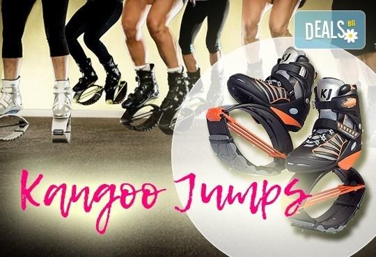Забавление и спорт в едно! 3 посещения на тренировки по Kangoo Jumps в Мon`s Kangoo Club за начинаещи, Варна! - Снимка 1