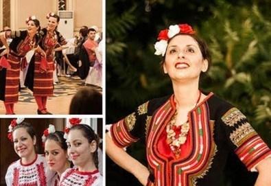 Красиво тяло! 5 посещения на занимания по избор: народни танци или аеробика в зала Dance It!