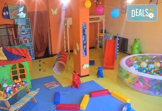Спокойствие за Вас и забавление за Вашето дете! Специално предложение за почасова грижа за деца от център за ранно детско развитие Първите 5! - Снимка 9